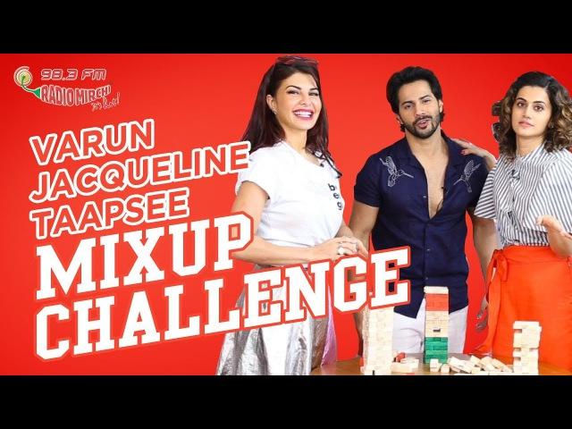 Varun, Jacqueline Taapsee | The Mix-up Challenge | Judwaa 2 | Radio Mirchi