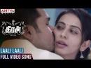 Laali Laali Full Video Song Theeran Adhigaaram Ondru Video Songs Karthi Rakul Preet Ghibran
