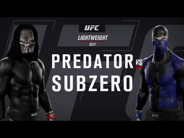 Хищник и Саб-Зиро (EA Sports UFC 2)