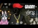 Клип песня пародия на песню Black Granny Granny Убегай Granny обновление . Ч. О