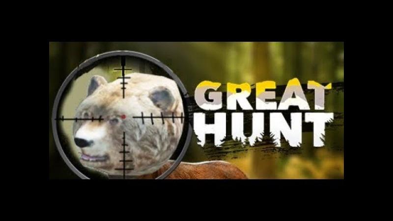 ▼Отличная охота 2018 год уже наступил смотреть онлайн без регистрации