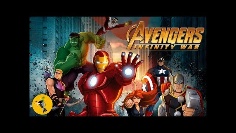 AVENGERS INFINITY WAR TRAILER 2 ANIMATED