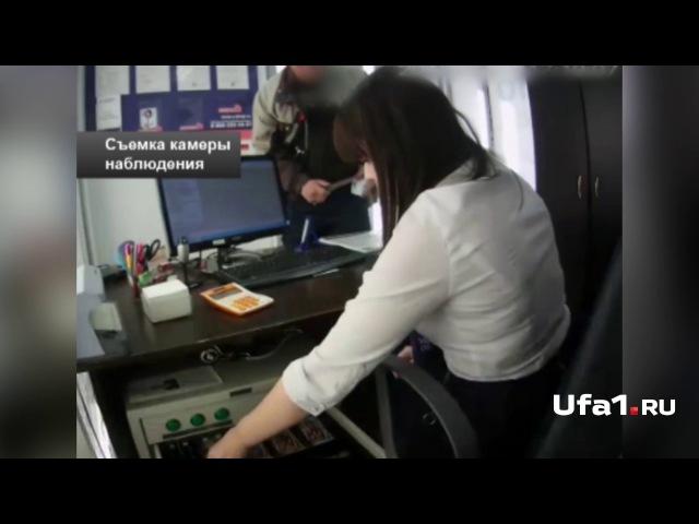 Ограбление офиса микрозаймов попало на видео