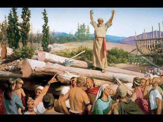 Тихие воды — Примеры веры Ной