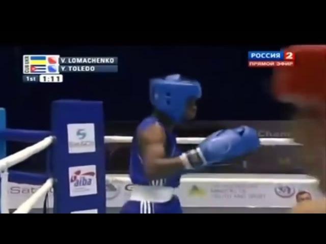 Ломаченко Толедо Нокдаун
