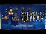 FIFA 18 КОМАНДА ГОДА TOTY И ИЗВИНЕНИЯ EA