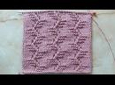 Ажурная веточка Вязание спицами Видеоурок 157