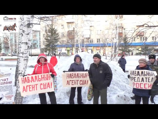 мини митинг против навального в г.Бийске!