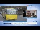 Пенсіонери Львова змушені обирати: платити або не їхати