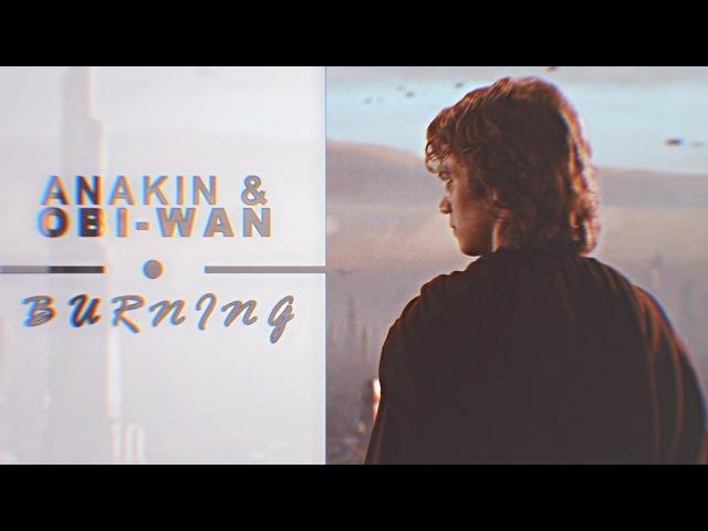 Anakin obi-wan II burning