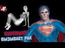 ПОЛУЧИТЬ ЗРЕНИЕ СУПЕРМЕНА РЕАЛЬНО Реальная фантастика Superman X Ray