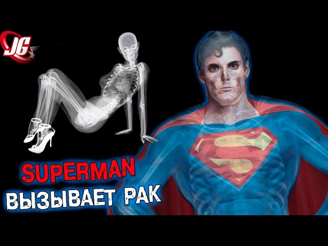 ПОЛУЧИТЬ ЗРЕНИЕ СУПЕРМЕНА РЕАЛЬНО! | Реальная фантастика: Superman X-Ray