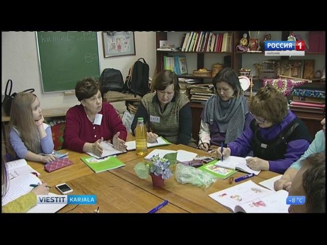 Karjalan kielen lyydin murdehen kursit avattih Petroskois