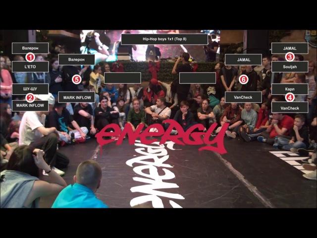 Valera vs Mark InFlow | Male Hip-Hop 1/2 | ENERGY BATTLE |