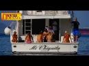 Пляжи в Панаме. КАК ЗАЖИГАЮТ МЕСТНЫЕ ! Остров Табога. Panama City/Taboga