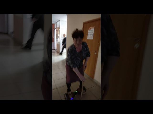 Уборщица на гироскутере