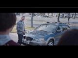 Реклама Subaru -