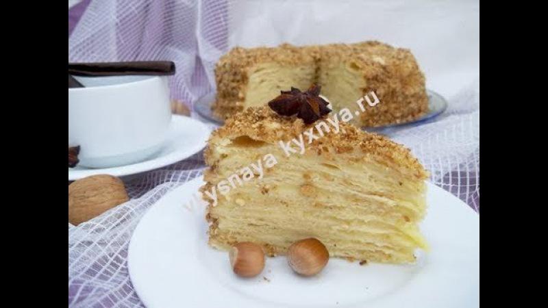 Как приготовить торт Наполеон классический рецепт советского времени
