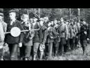 Не забывай 3 августа 1943 «Партизанское движение. Антифашистское подполье»
