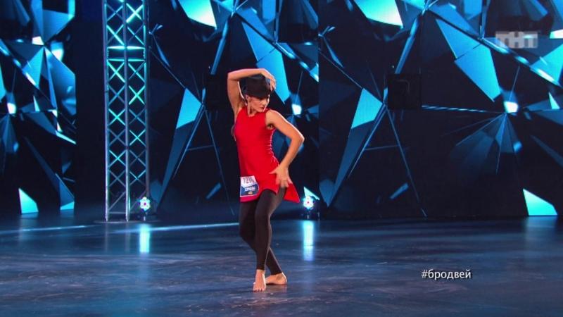 Танцы на ТНТ Второй сезон, кастинг г. Екатеринбург