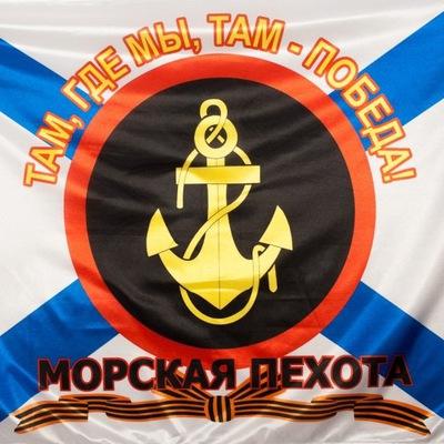 Игорыныч Подколодный