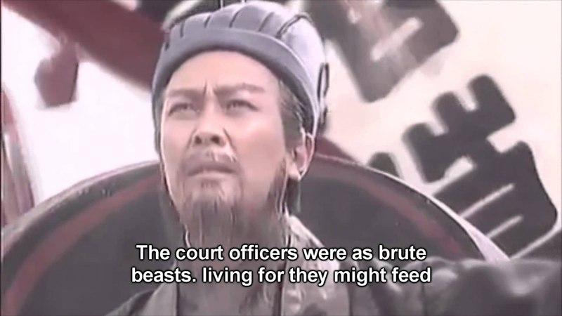 Zhuge Liang and Wang Lang Romance of the Three kingdoms 1994