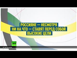 «Будем стараться доказать, что мы самые лучшие»: российские паралимпийцы о зимних Играх-2018