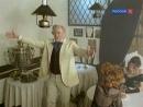 6 серия Чехов и Ко Чеховские рассказы (1998)