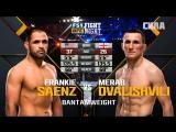 UFC FIGHT NIGHT FRESNO Frankie Saenz vs Merab Dvalishvili