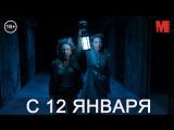 Дублированный трейлер фильма «Астрал 4: Последний ключ»