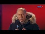Владимир Путин выступил на митинге-концерте на Манежной площади Москвы