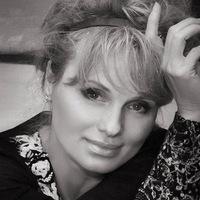Эмилия Гончарова