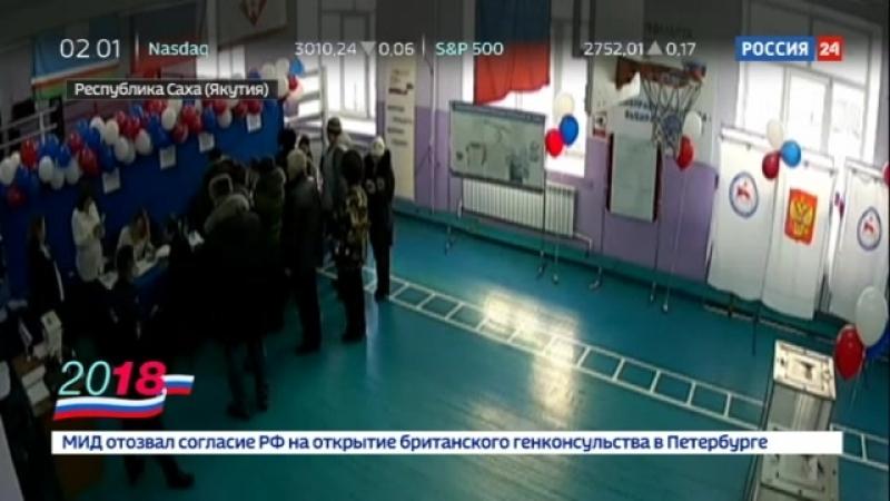 Россия 24 Морозы не остановили сибиряков в желании проголосовать Россия 24