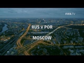 Россия - Португалия. Перед матчем