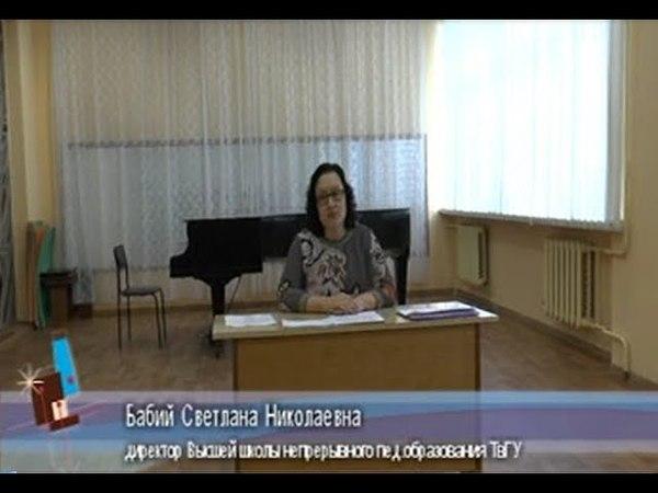 Программа проф. переподготовки для преподавателей учреждений доп. образования