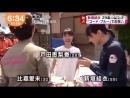 Эрика Тода и Манами Хига поздравляют Юи с днем рождения!