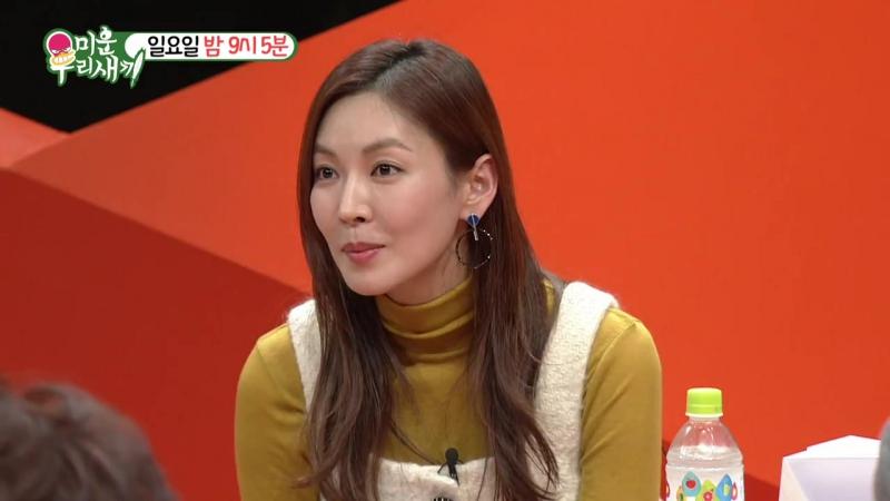 [PREVIEW] Kim So Yeon - Moms Diary - Дневник мамы - мой гадкий утёнок Ep.70