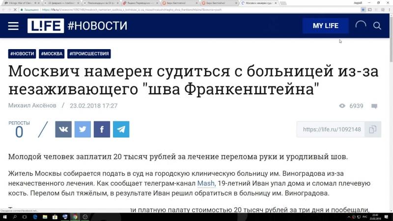 Mass Effect Andromeda www.paypal.me/p5l DONATION money.yandex.ru/to/410014691610574 ДЕНЬГИ