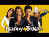 Город Счастья, штат Техас 1999, США, комедийный криминал