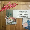 Внеурочка и кружки Нагорновой Н. А.