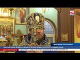 День памяти иконы Божьей Матери «Державная», символично празднуют в годовщину Крымской весны В Симферопольском Державнинском хра
