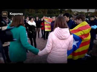 Танцы за Каталонию на Марсовом поле