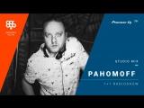 PAHOMOFF megapolis 89.5 fm /1 + 1 radioshow/ @ Pioneer DJ TV   Moscow