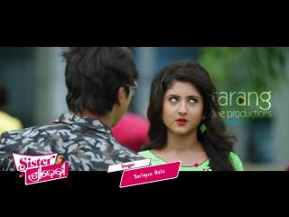 Nagin Nagin Official Video Song  Sister Sridevi Odia Film  Babushan, Shivani - TCP