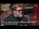Борис Гребенщиков Сценарий фильма Серебренникова о Цое – ложь от начала до конца