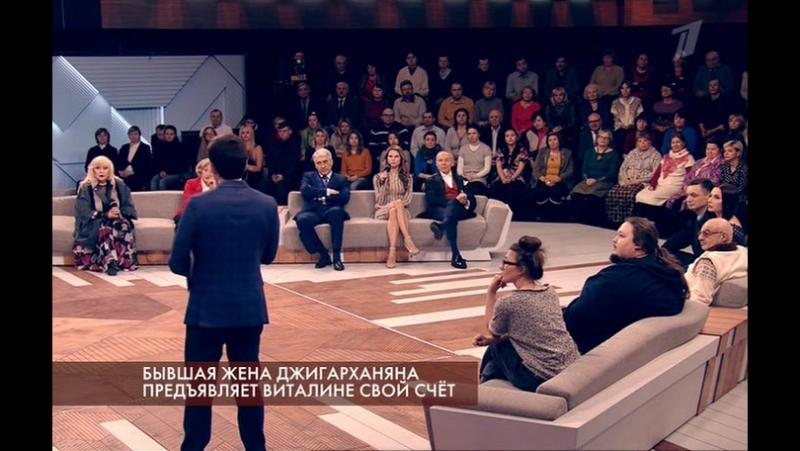 Пусть говорят - Бывшая жена Джигарханяна предъявляет Виталине свой счёт 17/01/2018