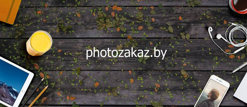Photozakaz By |