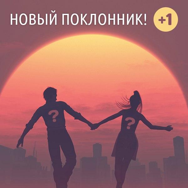 Фото №456239181 со страницы Elena Barabanova