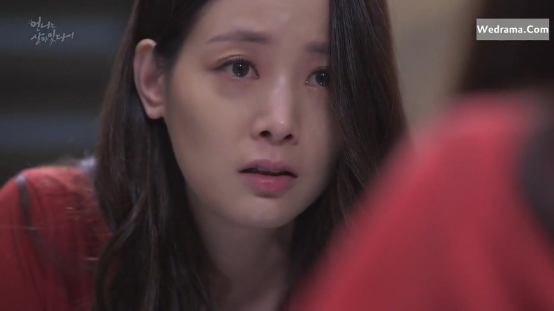 Unni Is Alive EP45