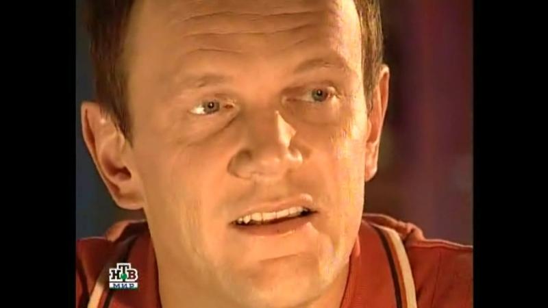Чего боятся мужчины, или Секс в небольшом городе 1 сезон 8 серия Густов победитель Польша 2003 г